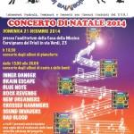 Natale 2014 : un augurio speciale dagli allievi di pianoforte della Supersonic Music School